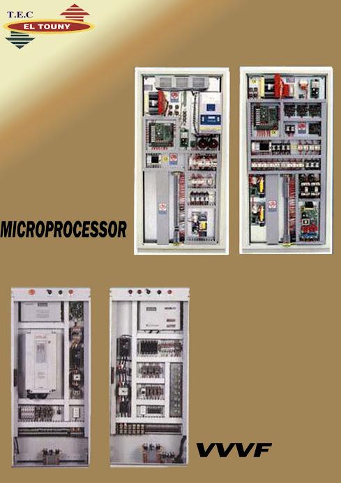 الكونترول...........2008ميكروبروسور..