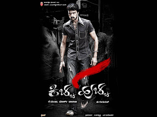 huccha kannada action movie 2010 tags download kiccha huccha movie