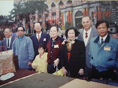 87年總統府廣場春聯揮毫