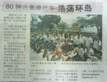 Kuang Hua News.