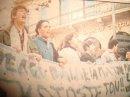 1992 ..9 Γενάρη.. Μέρα Παιδείας
