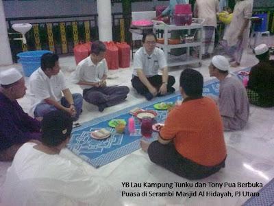 gambar logo umno. UMNO dengan perkembangan