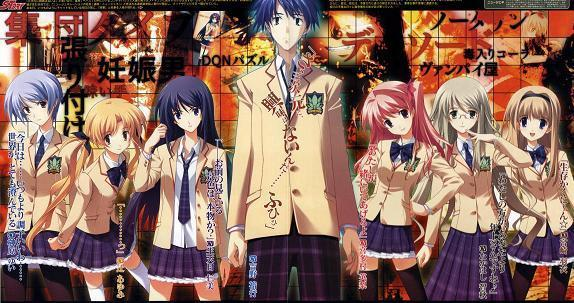 Chaos Head Chaos+Head+heading