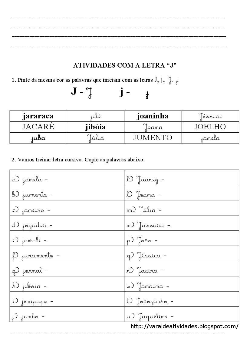 Super VARAL DE ATIVIDADES: LETRA J PL02