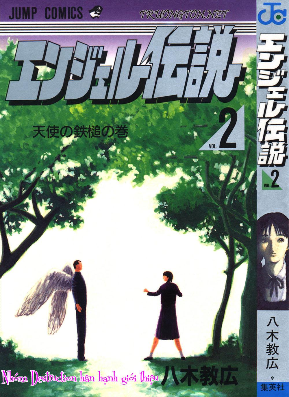 Angel Densetsu chap 7 - Trang 1