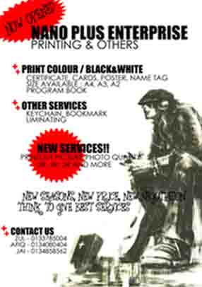 Nano Plus Printing Service