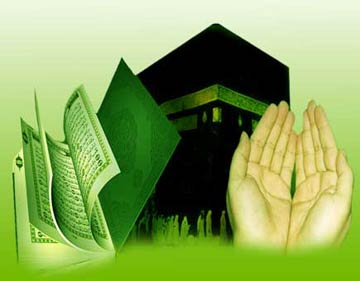 Ramadan Information: Importance of fasting in Islam