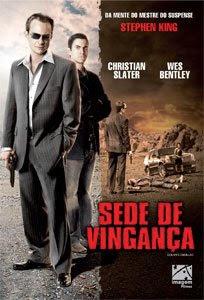 Dolan's Cadillac DVD Brazil Edition