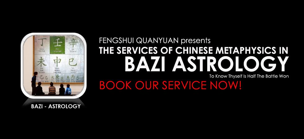 BAZI SERVICE