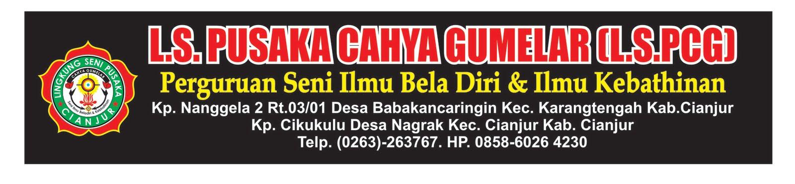 Perguruan Al-Hikmah LS Pusaka Cahya Gumelar