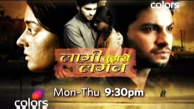 Watch Laagi Tujhse Lagan - 28th December 2010 Episode