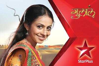 Watch Gulaal - 28th December 2010 Episode