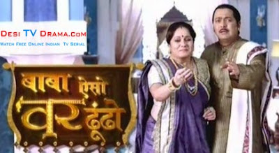 Watch Baba Aiso Var Dhoondo - 30th December 2010 Episode