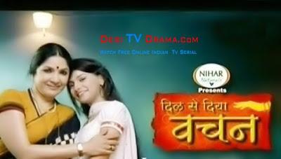 Watch Dil Se Diya Vachan - 30th December 2010 Episode