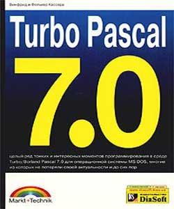 Pascal (lenguaje de programacion)
