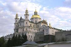 Biserica Lavrei Poceaev