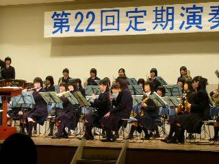 鎌ヶ谷高校吹奏楽部第22回定期演奏会