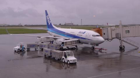 Boeing 737-50