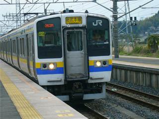 銚子行き210系