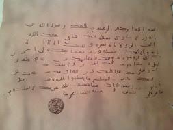 surat rasul kepada raja roma