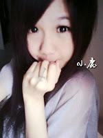 Xiiao Lu