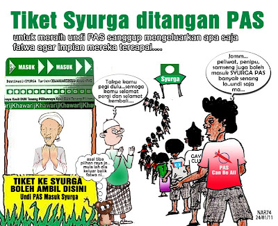 http://2.bp.blogspot.com/_KjCYcXuMfHY/TT4RKSts65I/AAAAAAAACrE/GyaXrKHrroE/s400/tiket_syurga_ditangan_pas.jpg