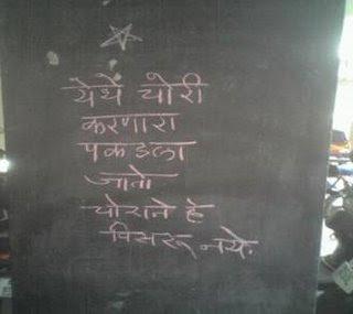 Marathi Puneri Patya 5