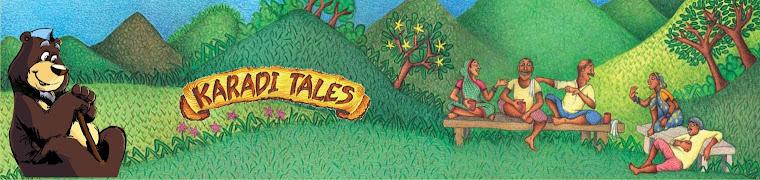 Karadi Tales Blog