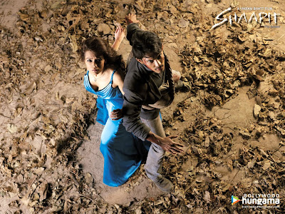 shaapit movie photos