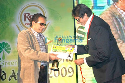 16th Lions Gold Awards 2009 pics