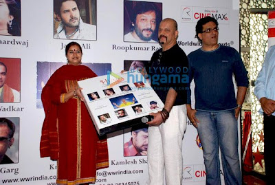 Rekha Bharadwaj launches 'Humm' album image
