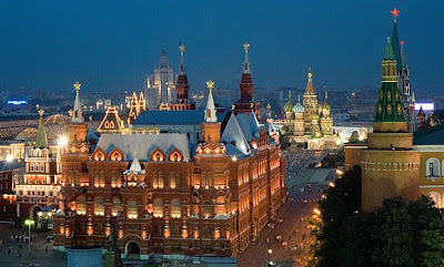 The heart of Moscow!