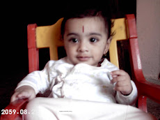 Guru ( My Son )