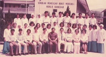 SMK Bukit Mercu KK 1981 - 1982