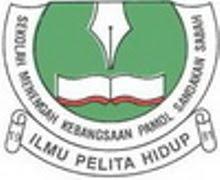 SMK PAMOL