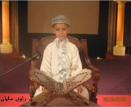 محمد اسلام الجيلالي يسجل حضوره القوي في برنامج فرسان القرأن