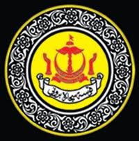 Pusat Sejarah Brunei