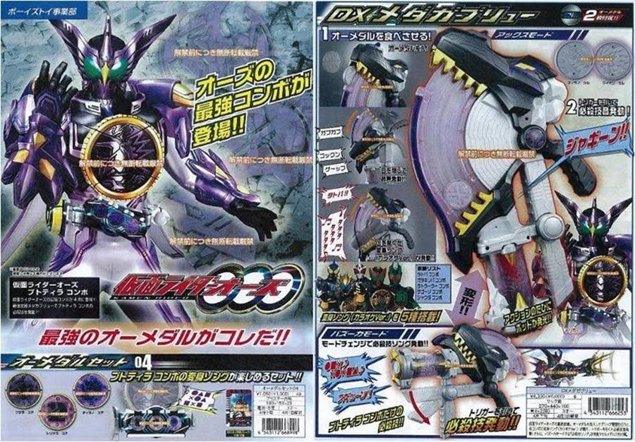 shaolanli: Kamen Rider OOO Putoterano Combo
