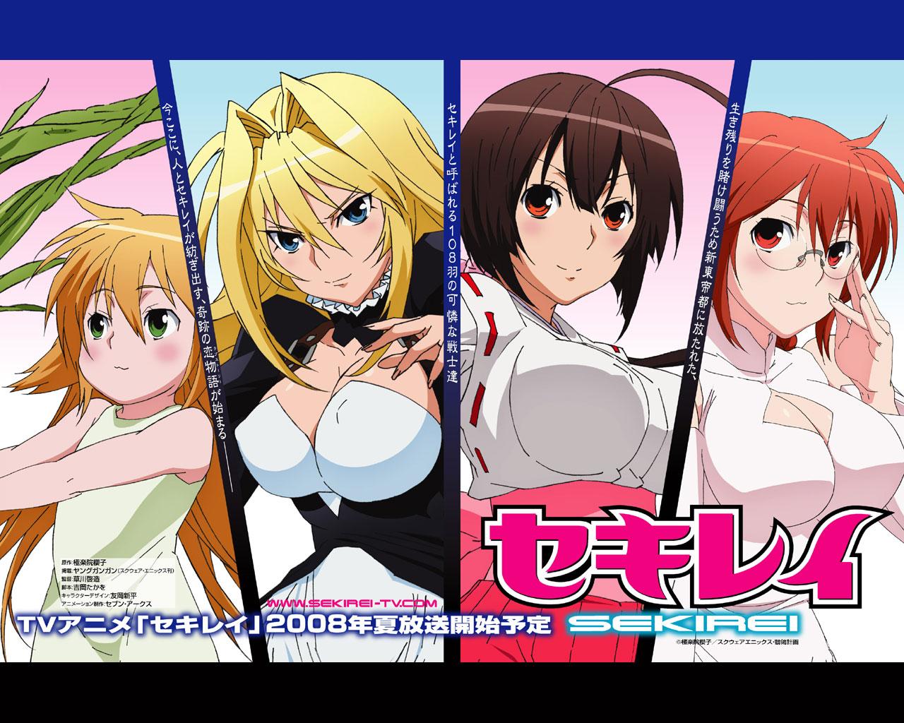 Tu anime favorito: Sekirei01