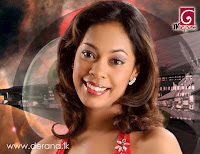 Derana TV presenter Yuwani
