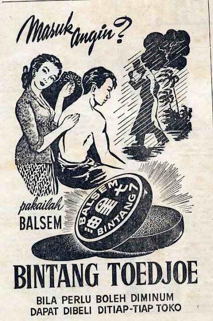 seni-poster-design-pamflet-1