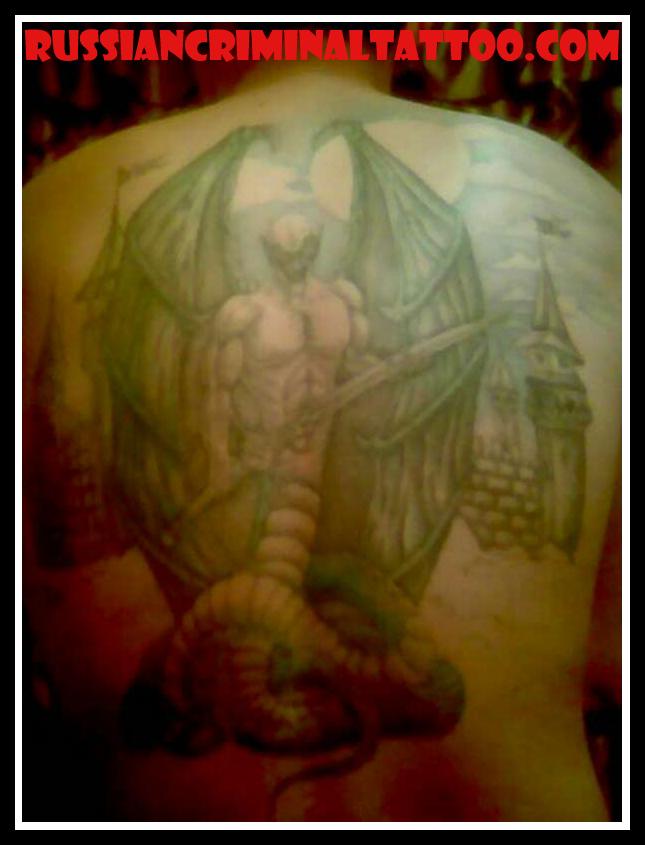 Russian Criminal Tattoo Encyclopedia I made an artificial scar - a tattoo in