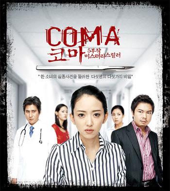 Serie Coreana de terror Comatd2