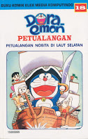 download Komik doaremon petualangan lengkap