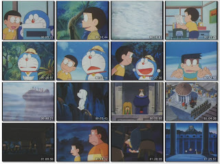 Download Nobita and the Haunts of Evil (1982)