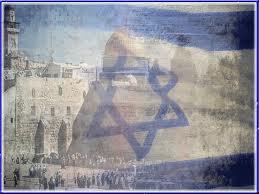 Bendigo Israel