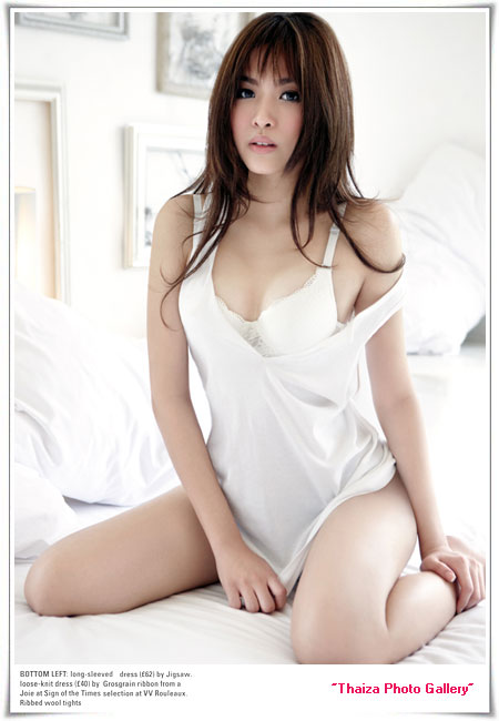 Asian girl maxim