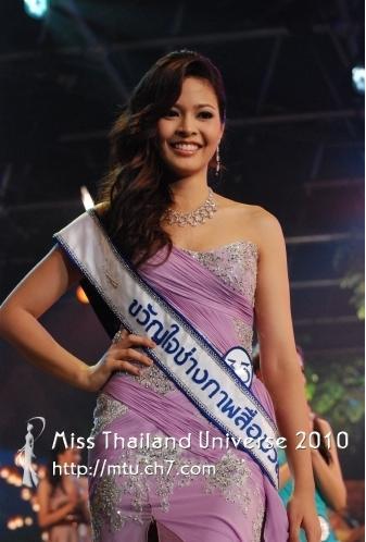 Miss Thailand Universe 2010, Fonthip Watcharatrakul, 19 ...