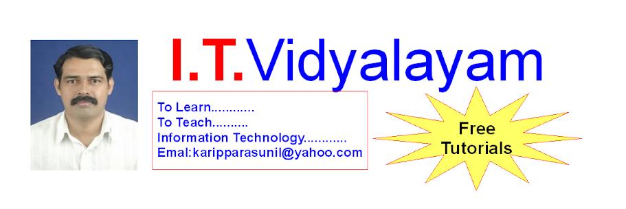 ഐ. ടി. വിദ്യാലയം ( IT vidyalayam)