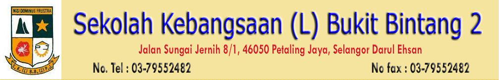:: SEKOLAH KEBANGSAAN (L) BUKIT BINTANG 2 ::